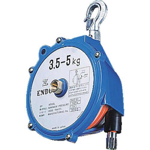 【THB50】ENDO ツールホースバランサー THB-50 3.5~5.0Kg 1.3m(1台)