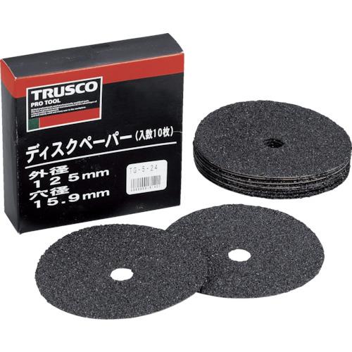 TG514 TRUSCO ディスクペーパー5型 ランキングTOP10 Φ125X15.9 今だけ限定15%OFFクーポン発行中 #14 1箱 10枚入