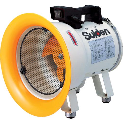 【SJF200L1】スイデン 送風機(軸流ファン)ハネ200mm単相100V低騒音省エネ(1台)