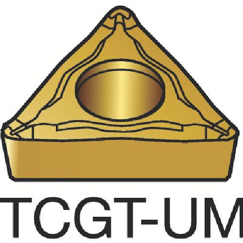 【TCGT110308UM:1515】サンドビック コロターン107 旋削用ポジ・チップ 1515(10個)