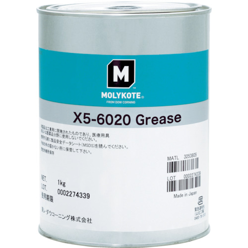 【X5602010】モリコート 樹脂用 X5-6020グリース 1kg(1缶)