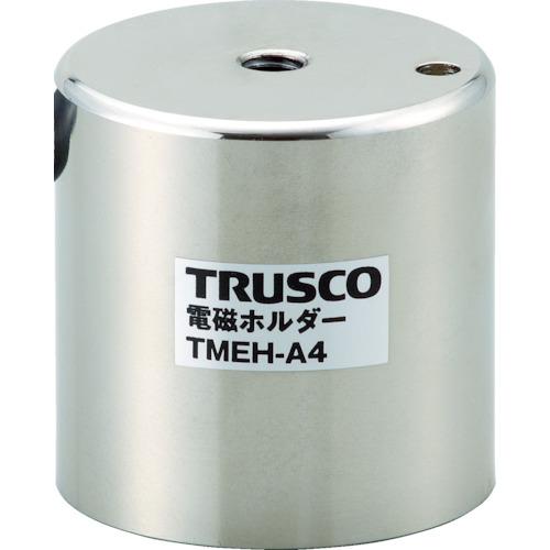 【TMEHA9】TRUSCO 電磁ホルダー Φ90XH60(1台)