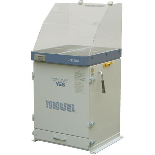 【YES75EPDP:60HZ】淀川電機 集塵作業台(高効率モータ搭載/アクリルフード仕様) 60Hz(1台)