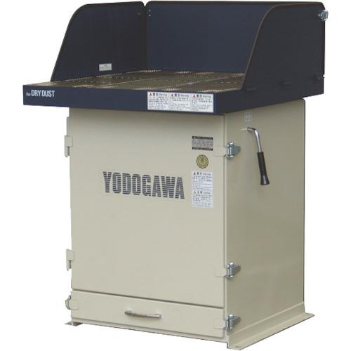 【YES75EVCD:60HZ】淀川電機 集塵作業台(高効率モータ搭載/ダストバリア仕様) 60Hz(1台)
