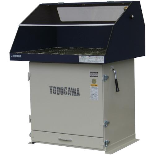 【YES75EVD:60HZ】淀川電機 集塵作業台(高効率モータ搭載/鉄製フード仕様) 60Hz(1台)