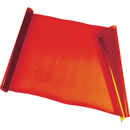 【YLC21MX1M】YAMAMOTO レーザー光用シールドカーテン 幅1m 長さ1m 色クリアオレンジ(1枚)