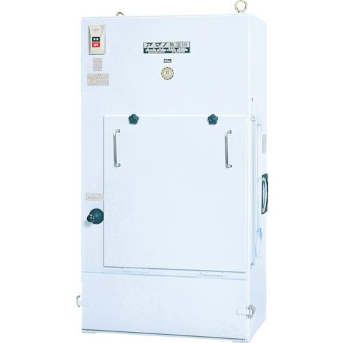 【VNA1550HZ】アマノ 手動払い落とし型集塵機 0.75KW 50Hz(1台)