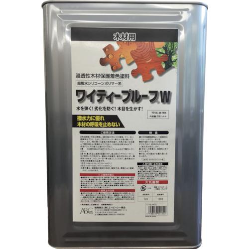 【YT16LWWN】ABC ワイティープルーフW ウォールナット 16L(1缶)