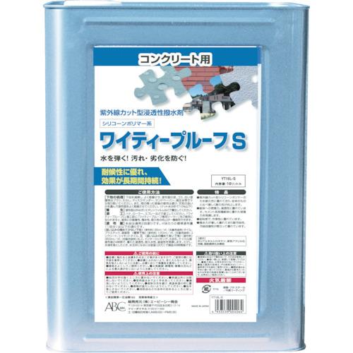 【YT16S】ABC ワイティープルーフS 16L(1缶)