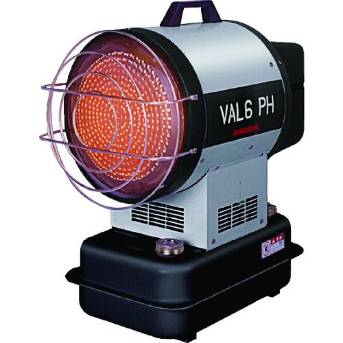 【VAL6PH:50HZ】静岡 赤外線オイルヒーターVAL6PH 50Hz(1台)