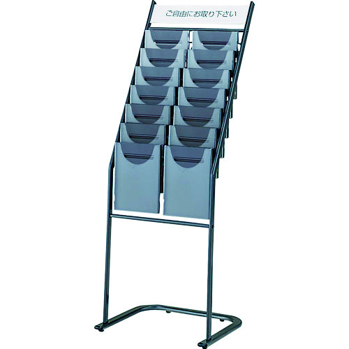 【TPS127D】ノーリツ A4サイズパンフレットスタンド(552X465X1520)(1台)