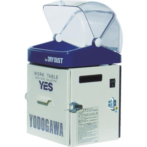 【YES100PDPA】淀川電機 集塵装置付作業台(アクリルフード仕様)(1台)