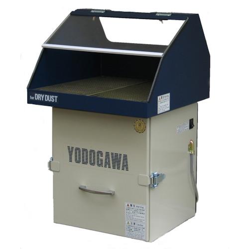【YES100VDA】淀川電機 集塵装置付作業台(鉄製フード仕様)(1台)