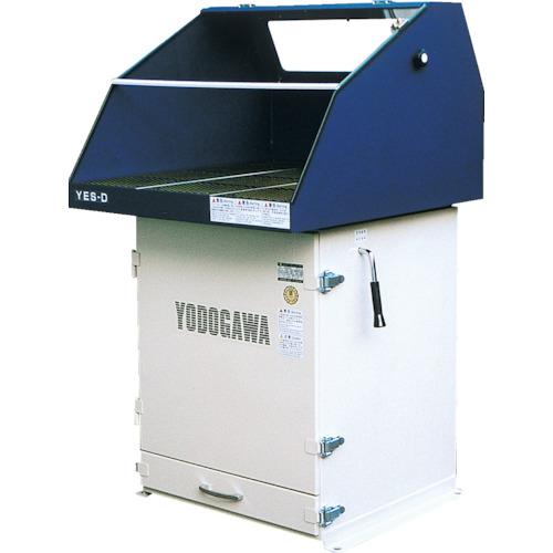 【YES400VDB】淀川電機 集塵装置付作業台(鉄製フード仕様)(1台)