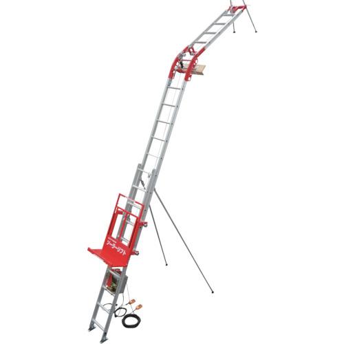 【UP100SBS3F】アルインコ 荷揚げ機ソーラーリフトBセット3階用(ソーラーパネル揚げ用)(1S)