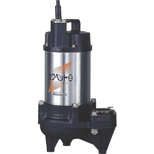 【WUO6558052.2T4】川本 排水用樹脂製水中ポンプ(汚物用)(1台)