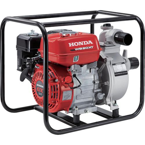 【WB20XT3JR】HONDA エンジンポンプ 2インチ(1台)