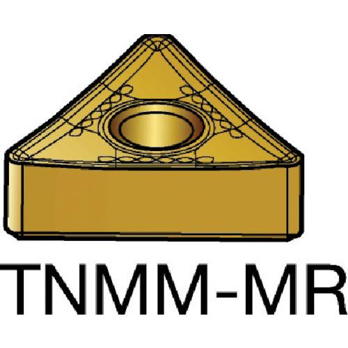 【TNMM220412MR:2025】サンドビック T-Max P 旋削用ネガ・チップ 2025(10個)