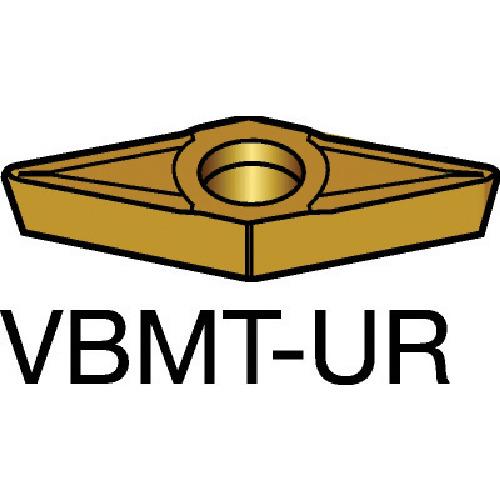 【VBMT160408UR:235】サンドビック コロターン107 旋削用ポジ・チップ 235(10個)