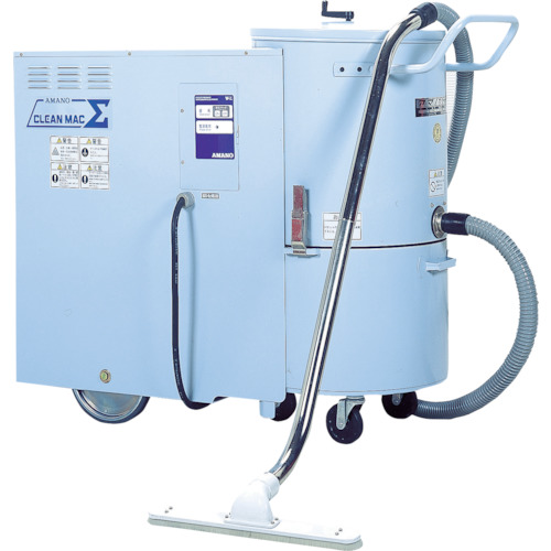 【V3SIGMA50HZ】アマノ 業務用掃除機 クリーンマックシグマ(1台)