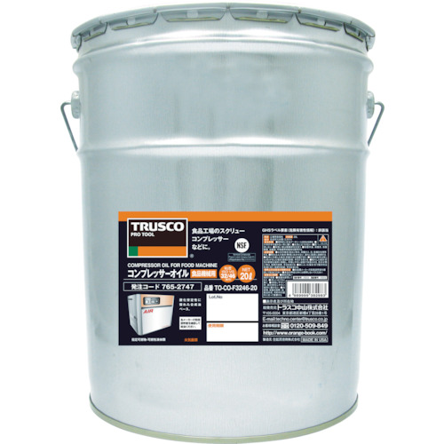 【TOCOF324620】TRUSCO コンプレッサーオイル 食品機械用 20L(1缶)