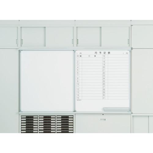 【TSBWL210】TRUSCO U型壁面書庫 スライドボード 無地+月予定 鍵付(1台)