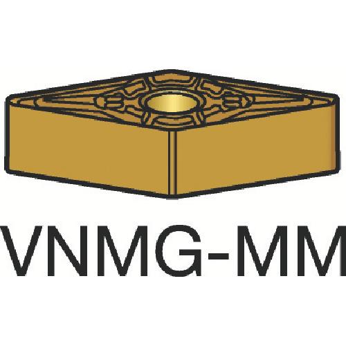 【VNMG160408MM:2035】サンドビック T-Max P 旋削用ネガ・チップ 2035(10個)