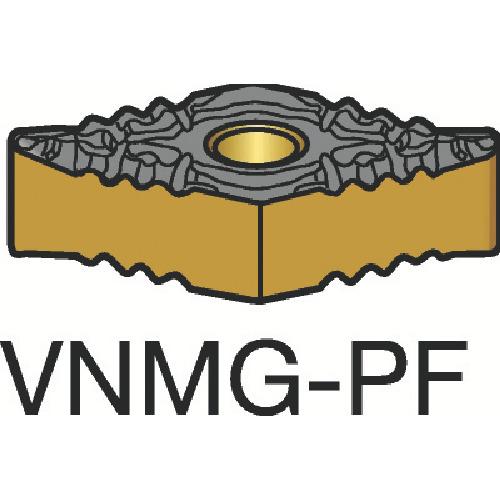 【VNMG160408PF:1525】サンドビック T-Max P 旋削用ネガ・チップ 1525(10個)
