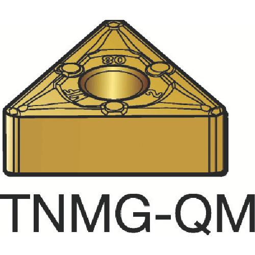 【TNMG160404QM:235】サンドビック T-Max P 旋削用ネガ・チップ 235(10個)