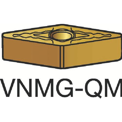 【VNMG160408QM:H13A】サンドビック T-Max P 旋削用ネガ・チップ H13A(10個)