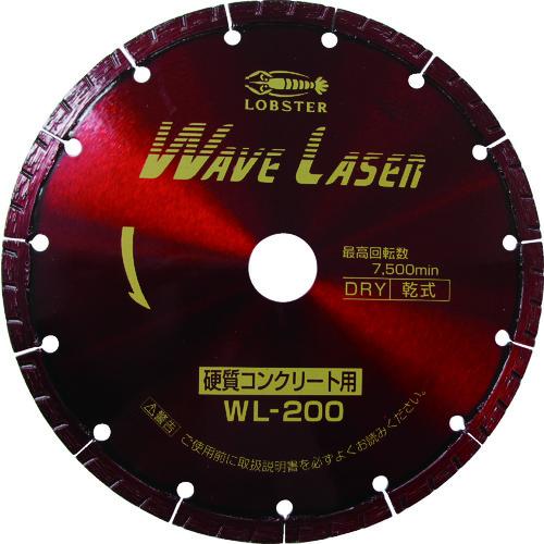 【WL200】エビ ダイヤモンドホイール ウェブレーザー(乾式) 203mm(1枚)
