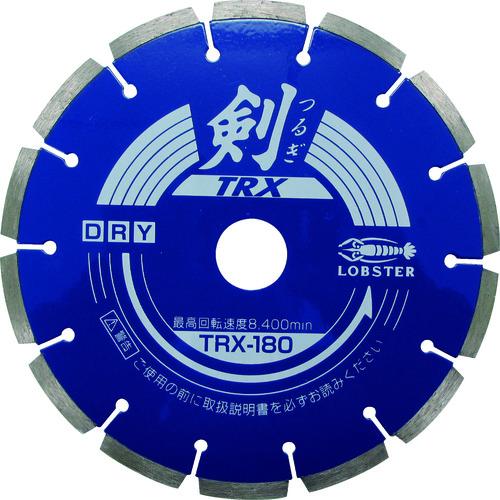 【TRX180】エビ ダイヤモンドホイール 剣 180mm(1枚)