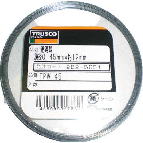 TPW70 ブランド買うならブランドオフ TRUSCO 硬鋼線 爆安プライス 0.70mm 1巻 50g