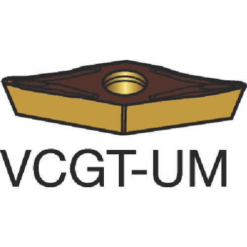 【VCGT110304UM:1115】サンドビック コロターン107 旋削用ポジ・チップ 1115(10個)