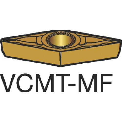 【VCMT110304MF:1125】サンドビック コロターン107 旋削用ポジ・チップ 1125(10個)