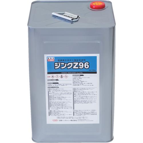 【ZN004】NIS ジンクZ96 20Kg(1缶)