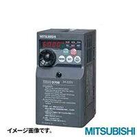 【送料無料】FR-D720S-0.75K FREQROL-D700 単相200V 三菱電機 簡単・小形インバータ
