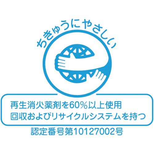 ヤマト ABC粉末消火器10型蓄圧式SUS【YAS10X2】【ヤマトプロテック(株)】(1本)