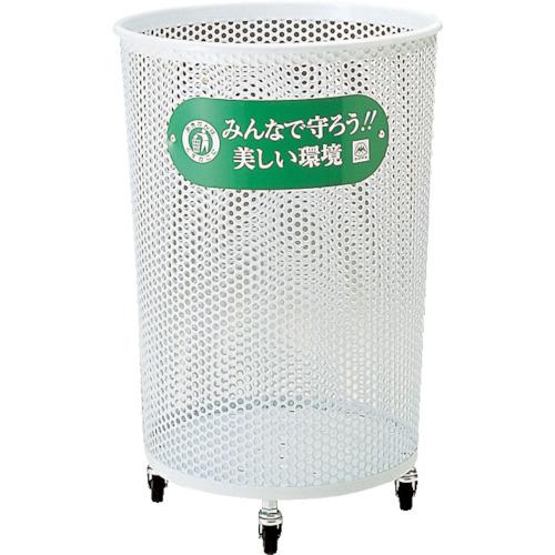 コンドル (屋外用屑入)パークくずいれ 70(キャスター付)【YD21CIJ】【山崎産業(株)】(1台)