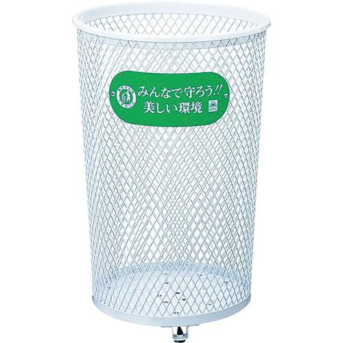 コンドル (屋外用屑入)パークくずいれ 100【YD62CIJ】【山崎産業(株)】(1台)