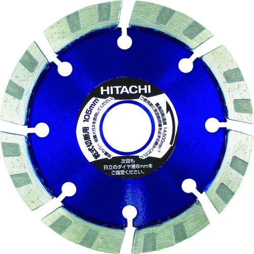 日立 ダイヤモンドカッタ 125mmX22 (Mr.レーザー) 8X工機ホールディングス(株)【329065】(1枚入り)
