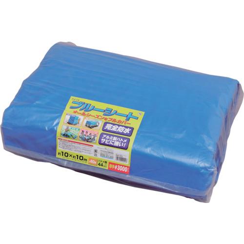【B301010】IRIS 554634 ブルーシート B30-1010 ブルー(1個)