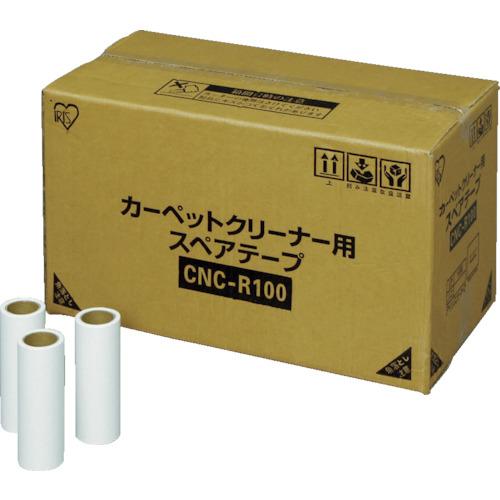 【CNCR100】IRIS 532379カーペットクリーナースペアテープ(100本入り)(1箱)