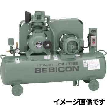 [ 1.5OP-9.5GP5]オイルフリーベビコン 無給油式 圧力開閉器式 三相200V 1.5kW 50Hz【送料無料】【日立産機システム】(1.5OP9.5GP5)