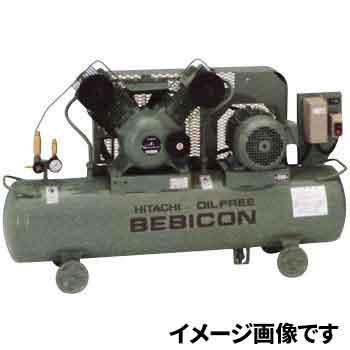 [ 7.5OU-8.5GP5]オイルフリーベビコン 無給油式 自動アンローダ式 三相200V 7.5kW 50Hz【送料無料】【日立産機システム】(7.5OU8.5GP5)