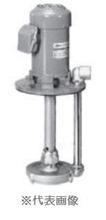 [ VKV392M]【送料無料】低圧Vクーラントポンプ VKVシリーズ【富士電機】