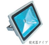 [ FL-50W]LED投光器型 電球色/昼光色【IZUMI(和泉産業)】