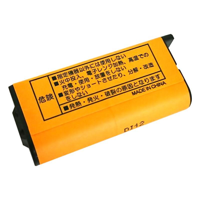 ●定形外●【ロワジャパン】【大容量バッテリー 通話時間UP】『PANASONIC/パナソニック対応』子機用 充電池 KX-FAN55 電話機用 バッテリー