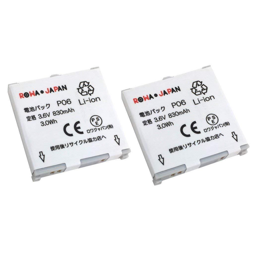 【2個セット】ドコモ P06 互換 バッテリー