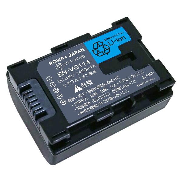 メール便送料無料 ロワジャパン 残量表示純正充電器対応 純正品と完全互換 JVC 超特価 日本 ビクター BN-VG114 BN-VG121 BN-VG108 新作 互換 BN-VG109 BN-VG119 BN-VG107 バッテリー